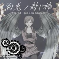 Shirato series rogos